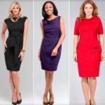 Как подобрать платье для офиса?