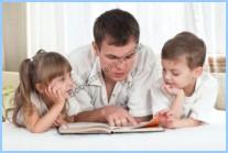 Споры между детьми и родителями