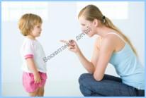 Невозможность исправления поведения ребёнка
