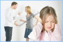 Можно ли оценивать ребенка а не его поведение?