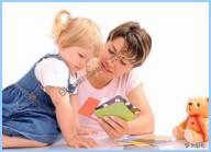 Пределы родительской власти
